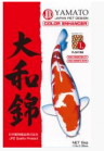 JPD (Japan Pet Design) YAMATO 10 Kg
