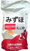 Mizuho Super Grow Sinking Type 2 Kg
